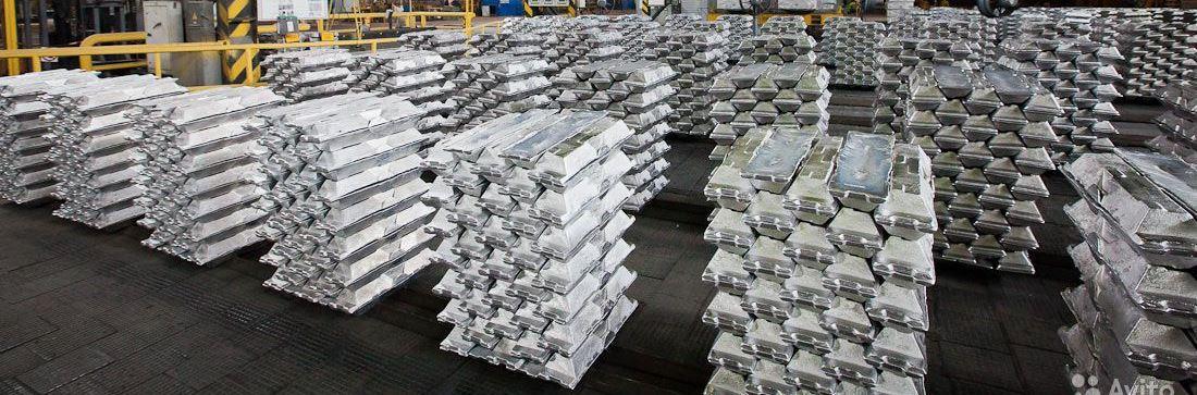 Производство алюминиевой чушки